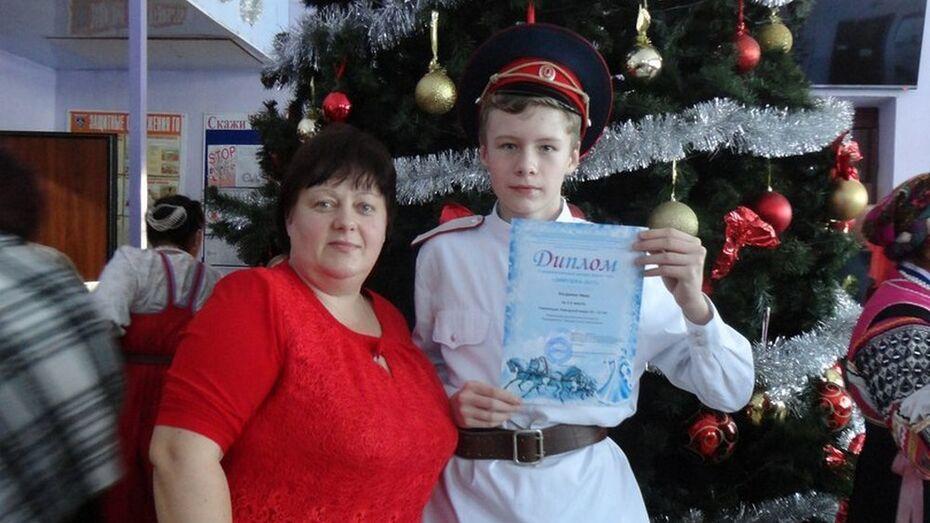 Землянский школьник победил в областном вокальном конкурсе