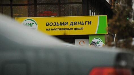 Воронежцы потеряли в зарплате почти 12% за год