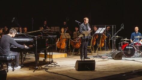 Воронежский камерный оркестр даст бесплатный концерт
