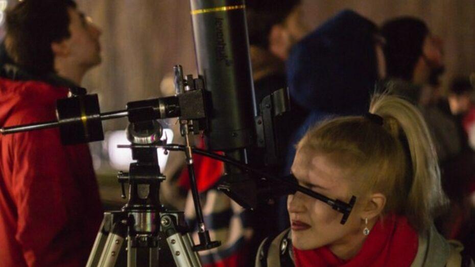 Воронежцы бесплатно посмотрят на Луну и звезды в телескоп 15 апреля