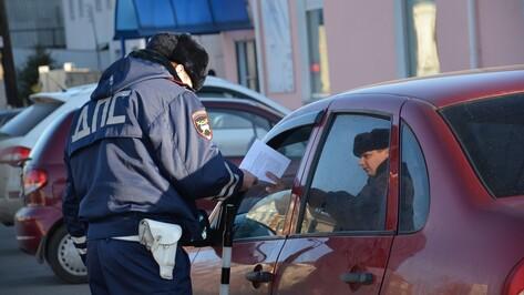 Поворинским водителям раздали антикоррупционные листовки