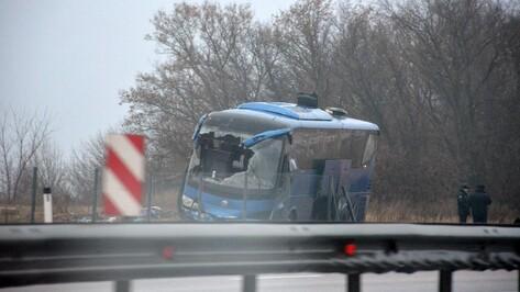 В Бобровскую больницу доставлены 13 пострадавших в ДТП с автобусом в Каширском районе