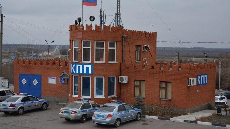 В Богучарском районе сотрудники ДПС задержали саратовца с гашишем