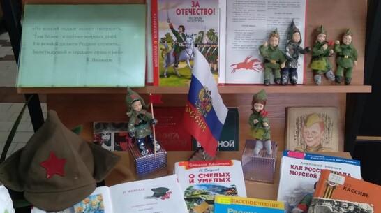 В Подгоренской библиотеке представили выставку ватных фигурок работы местной мастерицы