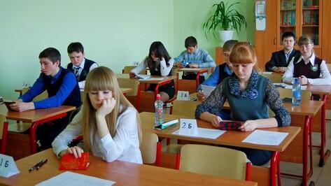 Бутурлиновские девятиклассники приступили к сдаче экзамена по математике