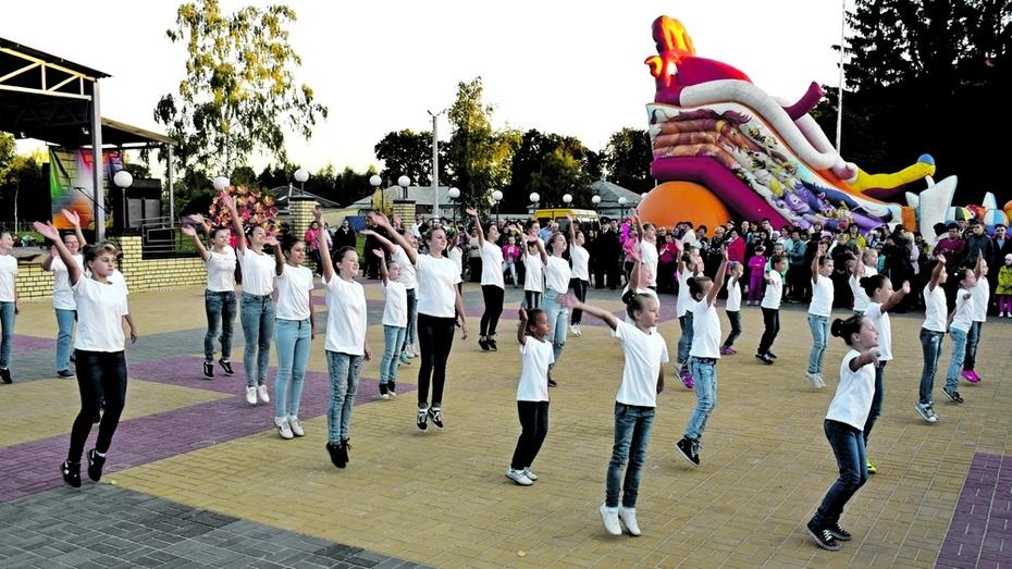 Грибановцев пригласили на первый районный фестиваль «Танцы без границ» 18 мая