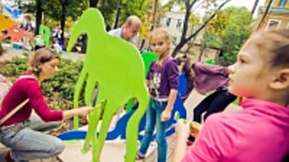 Воронежские активисты хотят построить арт-объект, который станет символом города