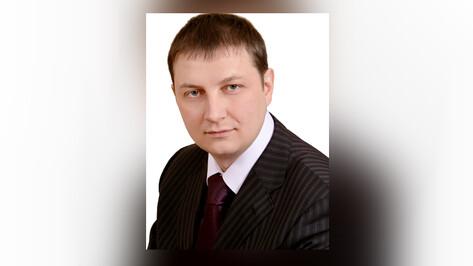 Воронежский Центр государственной кадастровой оценки возглавил Алексей Пинигин