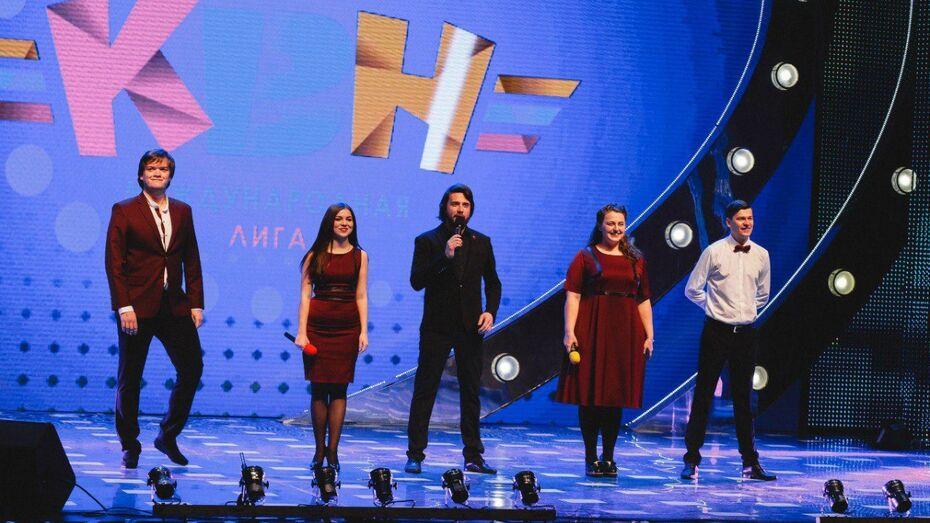 Воронежская команда вышла в полуфинал Международной теле-лиги КВН