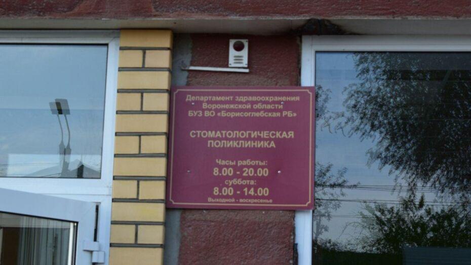 СК начал проверку после травмирования 4-летней девочки в поликлинике Воронежской области