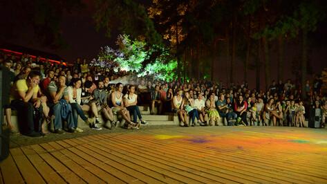 Гид РИА «Воронеж»: что делать на выходных 11 и 12 июля