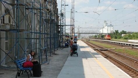 В Кантемировке начался ремонт железнодорожного вокзала