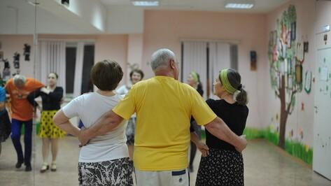 Воронежская область заняла 7 место в России по качеству жизни