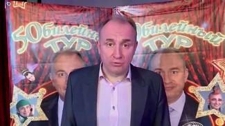 Российский юморист Святослав Ещенко пожелал воронежскому губернатору выздоровления и хорошего настроения
