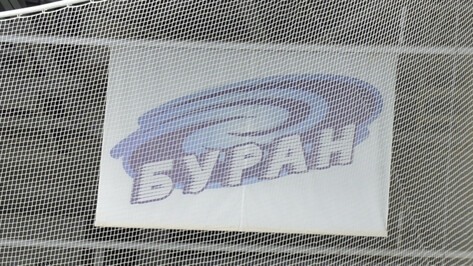 Воронежский «Буран» проведет домашний тренировочный сбор