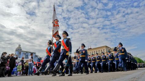 Воронеж вошел в мультимедийный проект Минобороны о парадах на 9 Мая