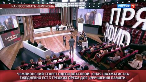 Воронежская шахматистка подарила шоумену Андрею Малахову 3 ореха