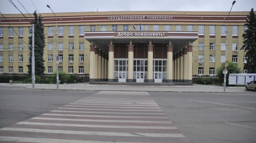 Воронежский госуниверситет подготовит образовательную программу для «Роснано»