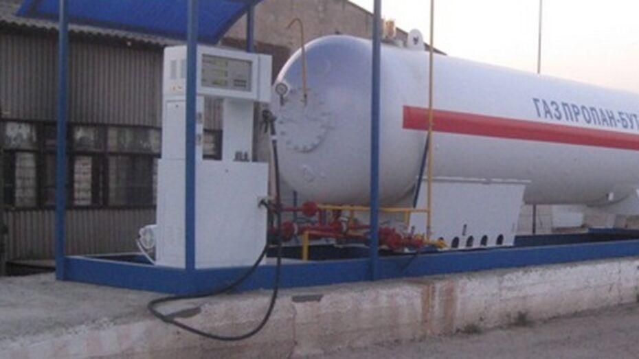 В Воронеже закрыли газовую заправку за нарушения требований пожарной безопасности