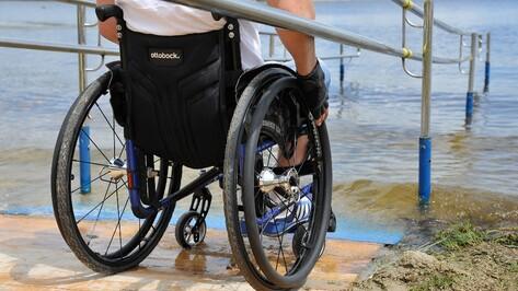 Место под солнцем. На воронежском пляже для инвалидов установят систему навигации