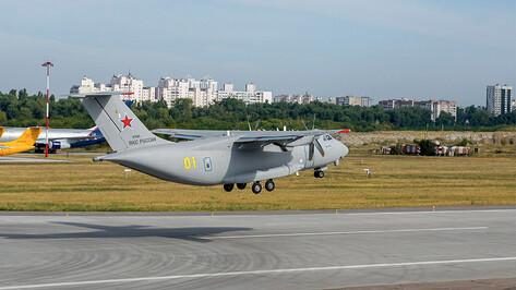 СК подтвердил гибель не менее 3 человек при крушении воронежского самолета ИЛ-112В