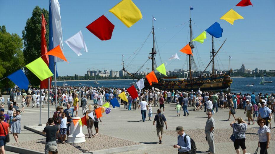 Из-за празднования Дня ВМФ в центре Воронежа перекроют участок дороги