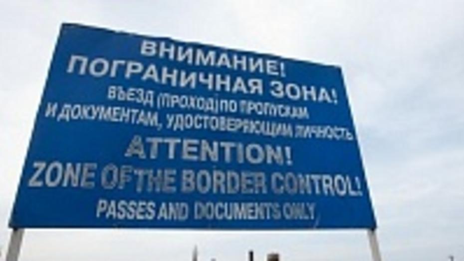 Азербайджанец сядет в воронежскую тюрьму за переход границы с Украиной