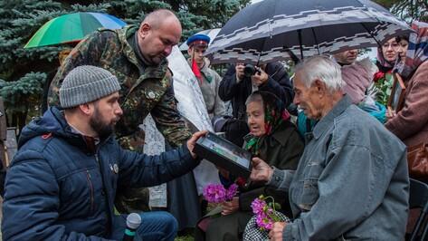 Останки красноармейца из Таловского района перезахоронили в Подмосковье