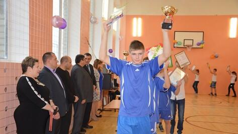 В сельской школе Кантемировского района открыли спортзал