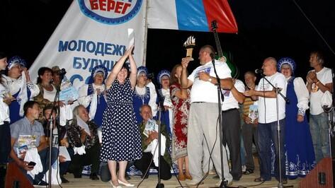 В Аннинском районе прошел фестиваль авторской песни