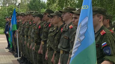 Воронежские кадеты и десантники отправились в патриотический автопробег