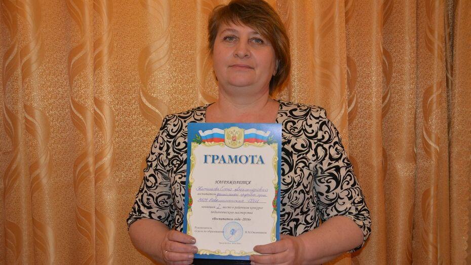 В Петропавловском районе выбрали лучшего воспитателя