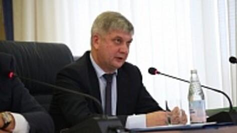 Глава Воронежа: «Мэрия займется активным поиском инвесторов»