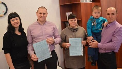 Две рамонских семьи получили сертификаты на приобретение жилья