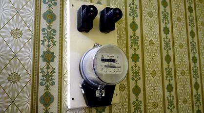 За 600-миллионную аферу экс-директор «Воронежской горэлектросети» получил 3 года колонии
