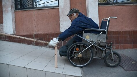 В Воронеже появится карта доступности учреждений для инвалидов