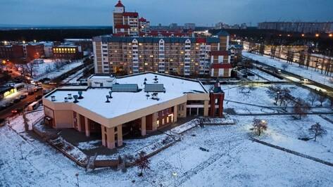 Итоги недели. Что важного случилось в Воронежской области с 16 по 22 ноября