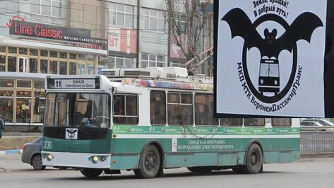 Активисты объявили конкурс на лучший логотип для муниципального транспорта