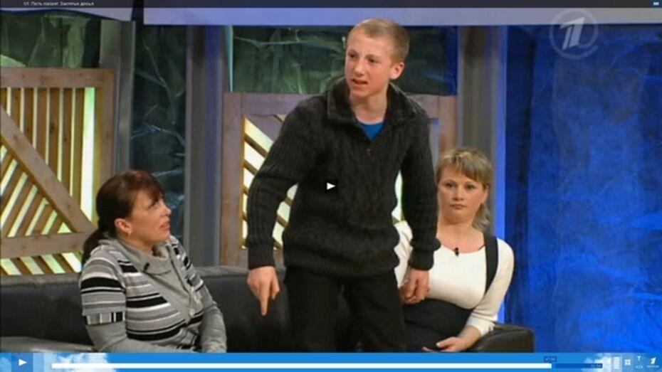 Скандал со школьником из Репьевского района, униженным приятелями, привел к уголовному делу