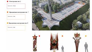 На праздничное оформление Воронежа ко Дню Победы выделили 20 млн рублей