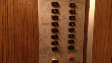 В Воронеже 2 управляющие компании оштрафовали за небезопасные лифты