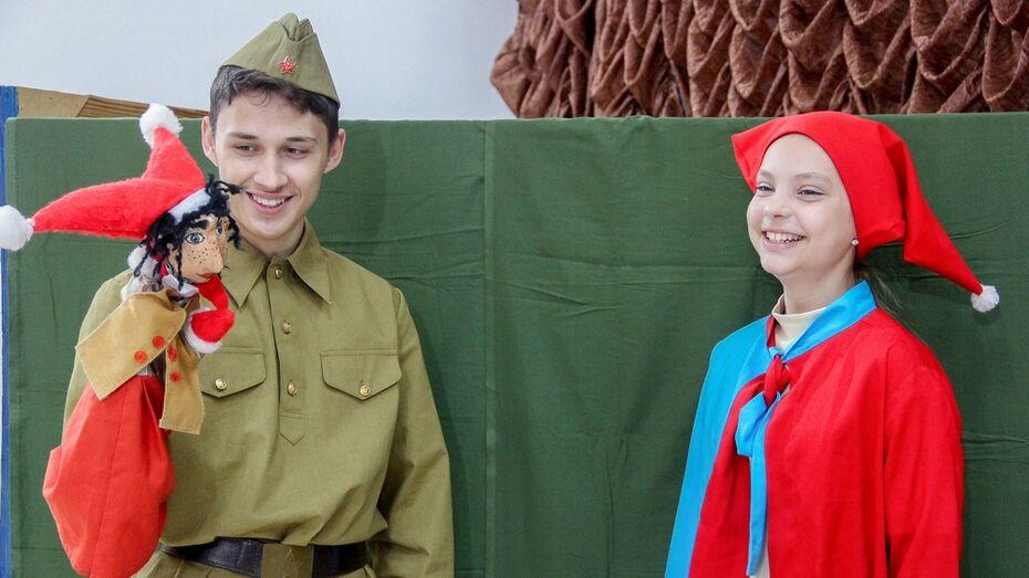 Воспитанники воскресной школы в Лисках впервые поставили кукольный военный спектакль