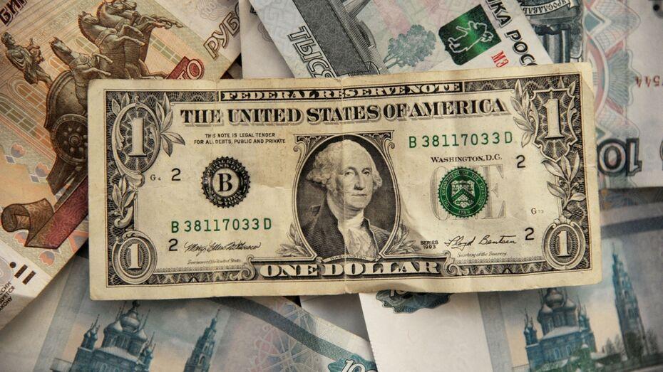 Валютную ипотеку могут перевести в рубли по старому курсу