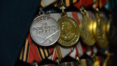 Почти 1 тыс подарков получат воронежские ветераны перед Новым годом