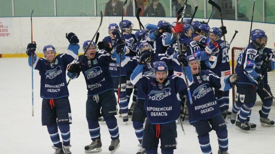 Хоккеисты «Россоши» по буллитам переиграли «Дизелист»