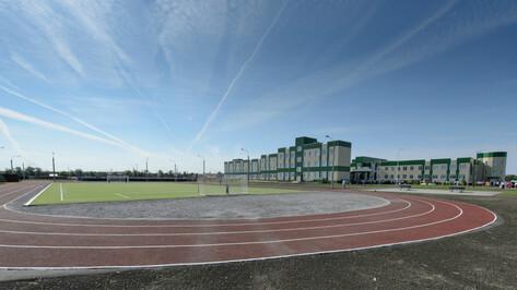 В Воронежской области появятся пятиэтажные школы