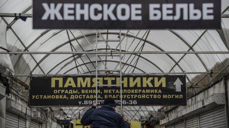 «Применили технику по перемещению». Как мэрия Воронежа решила проблему рынка «Остужевский»