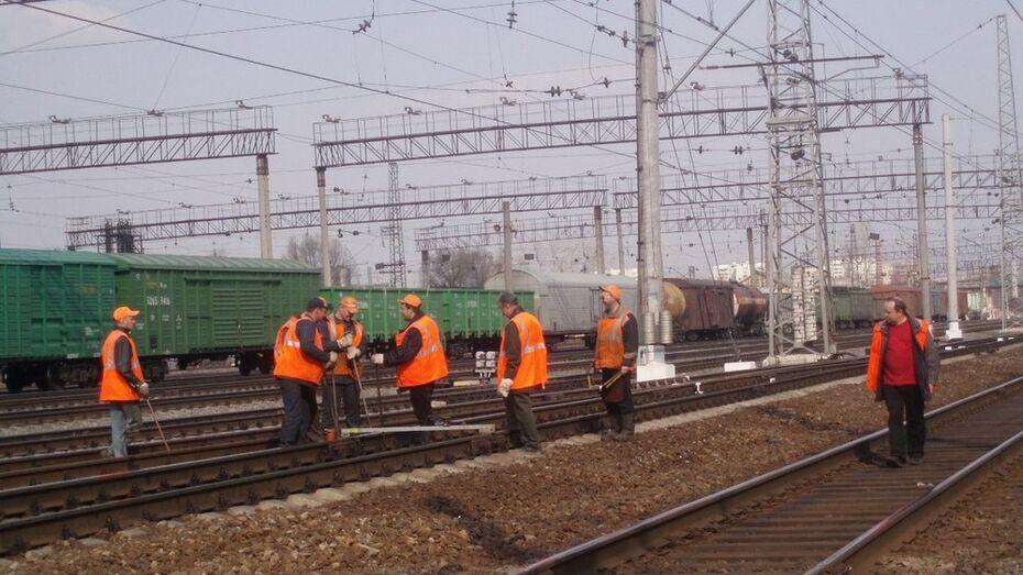 Поворинские путейцы стали третьими в областном смотре-конкурсе по охране труда