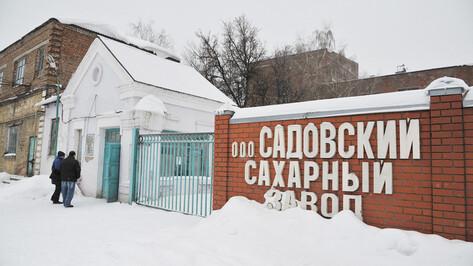 «Перспектив не было». Почему в Воронежской области закроют работавший с ХIХ века сахзавод
