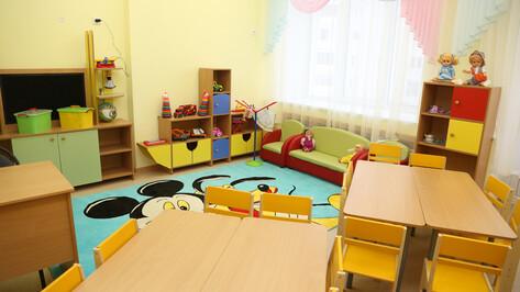 В Воронеже на улице Челюскинцев открылся новый детский сад